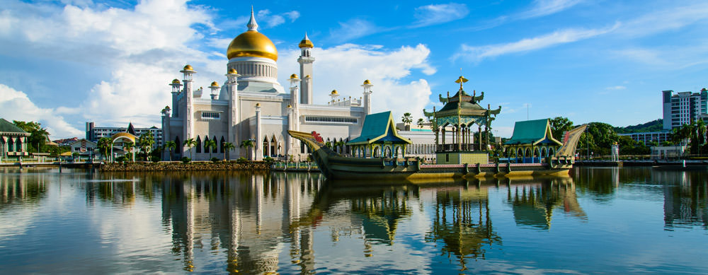 Brunéi tiene de todo para explorar. Asegúrate de ir en forma segura con tus vacunas de viaje y los consejos de Passport Health.