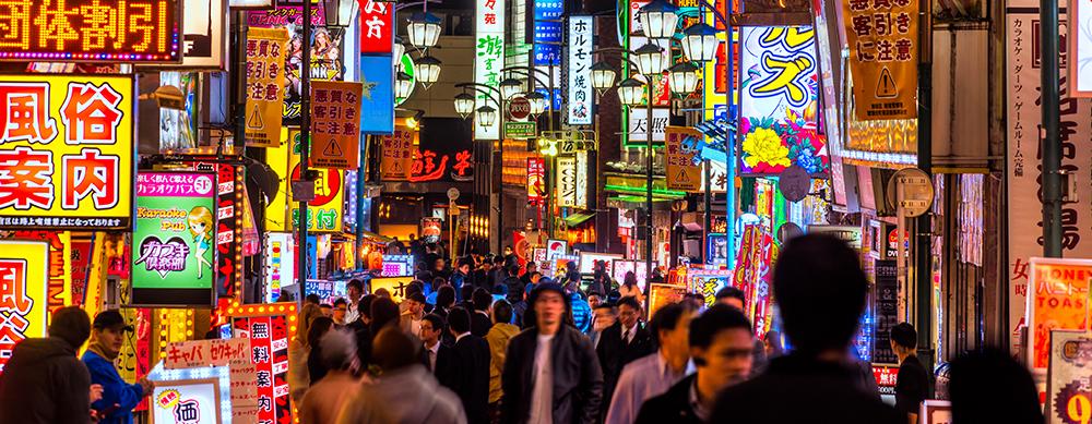 5 cosas que hacer en Japón