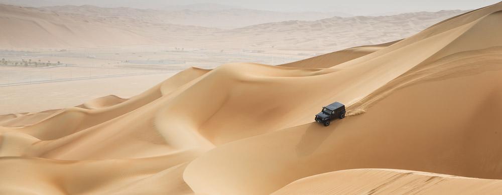 Sahara Occidental tiene de todo para explorar. Asegúrate de ir en forma segura con tus vacunas de viaje y los consejos de Passport Health.
