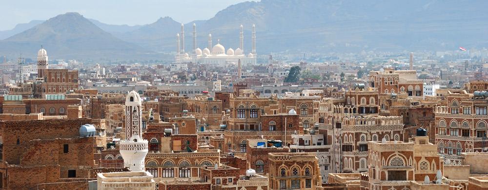 Yemen tiene de todo para explorar. Asegúrate de ir en forma segura con tus vacunas de viaje y los consejos de Passport Health.