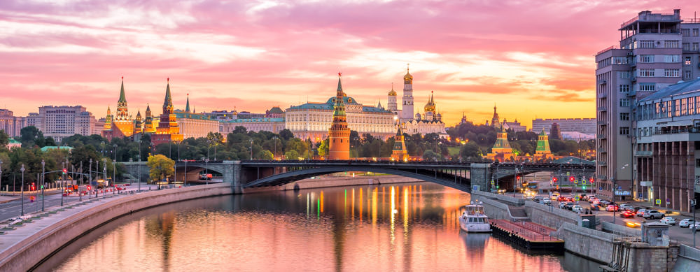 Travel safely to Russia with Passport Health's travel vaccinations and advice.