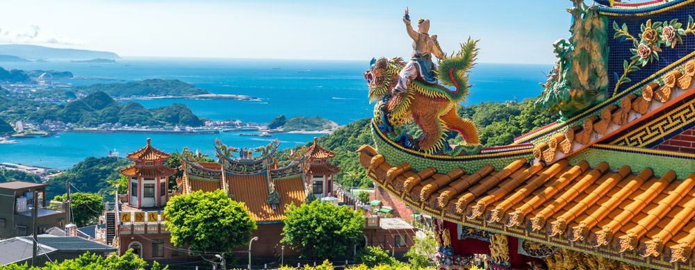 Travel safely to Taiwan with Passport Health's travel vaccinations and advice.