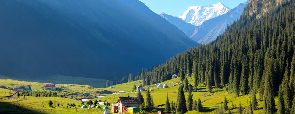 Travel safely to Kyrgyzstan with Passport Health's travel vaccinations and advice.